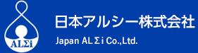 日本アルシー株式会社